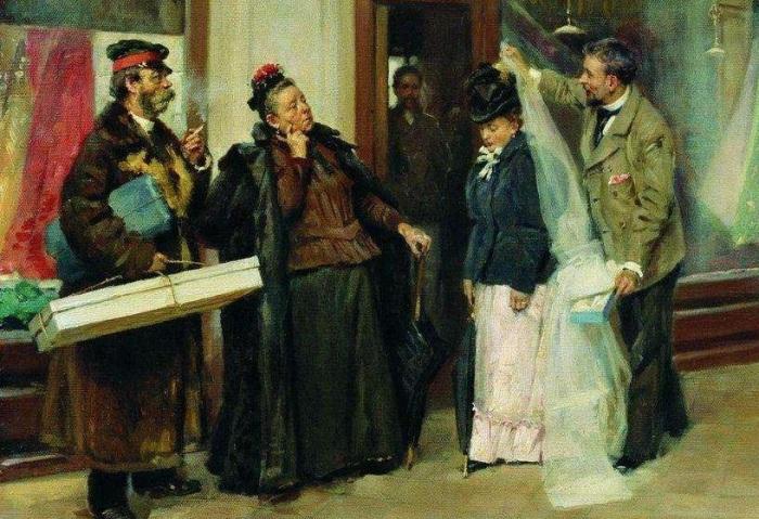 «Выбор приданого». 1897-1898