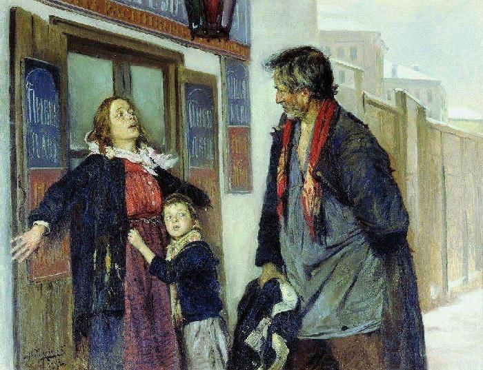 Не пущу! (1892).