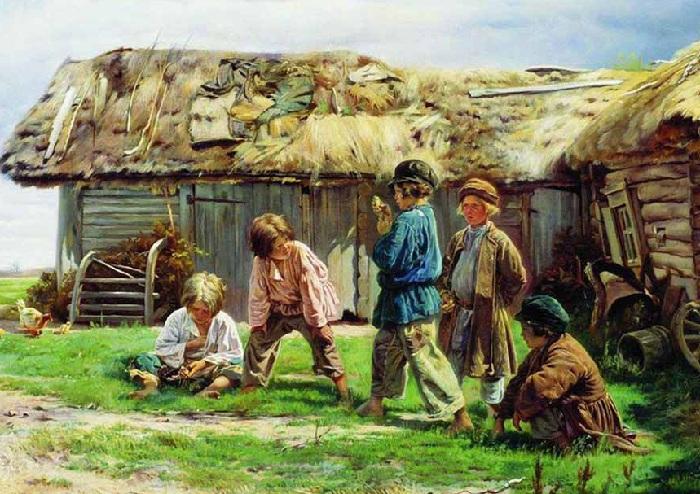 «Игра в бабки». (1870). Государственная Третьяковская галерея.