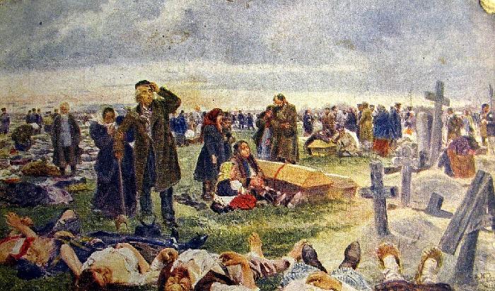 «После Ходынки. Ваганьковское кладбище.» (1901).