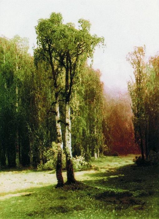 «Лес в солнечный день». (1901 год). Частное собрание.
