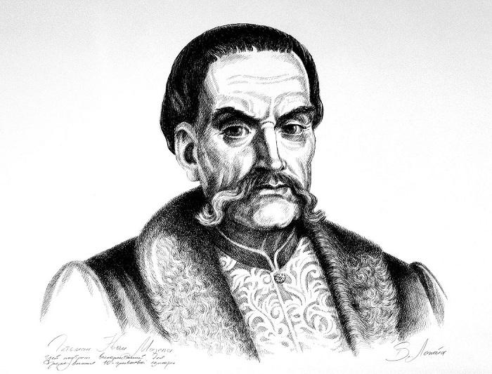 Иван Мазепа - украинский политик.