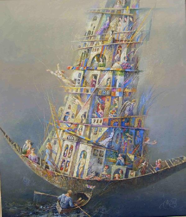 Корабль ожидания. Автор: Анатолий Концуб.