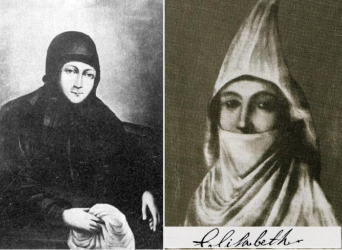 «Тараканова Августа (принцесса, инокиня Досифея)». Предположительно портрет княжны Елизаветы Владимирской - самозванки.