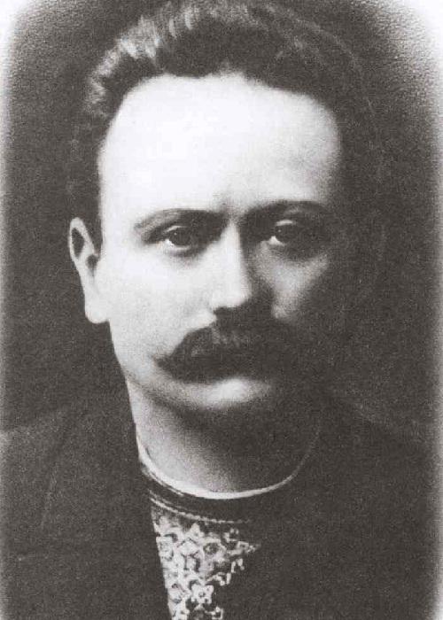 Иван Франко.