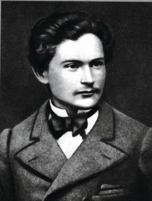 Иван Франко. 1875 год.
