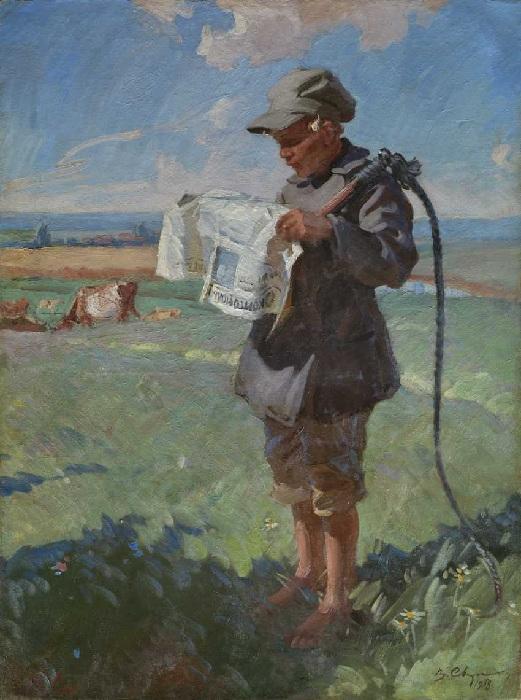 Подпасок.(1938 год). Автор: Василий Сварог.