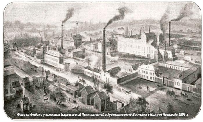 Дулевский фарфоровый завод.