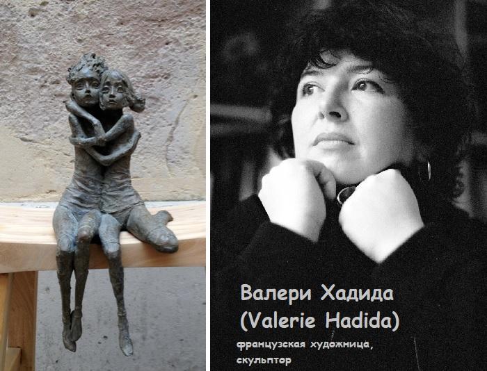 Валери Хадида — современный французский скульптор и художник.