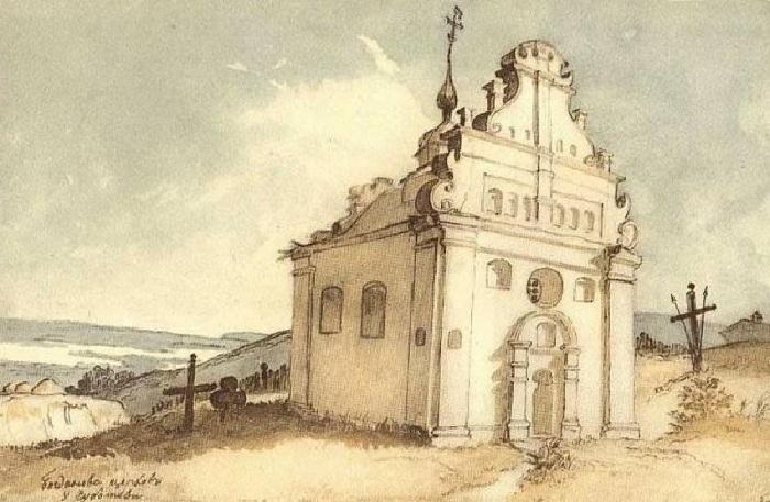 Графика Тараса Шевченко.