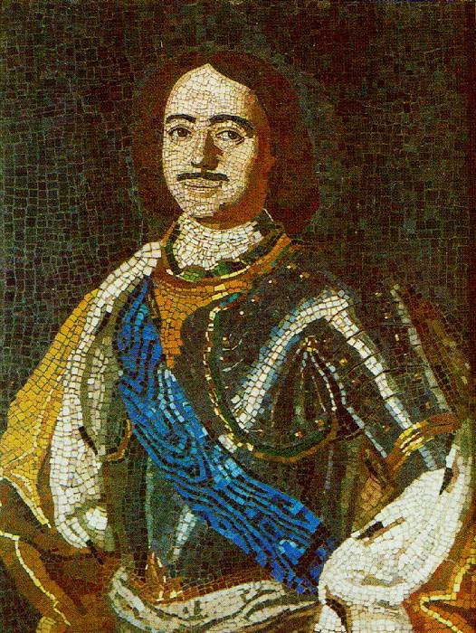 Портрет Петра I. Мозаика. Набрана М. В. Ломоносовым. 1754. Эрмитаж.