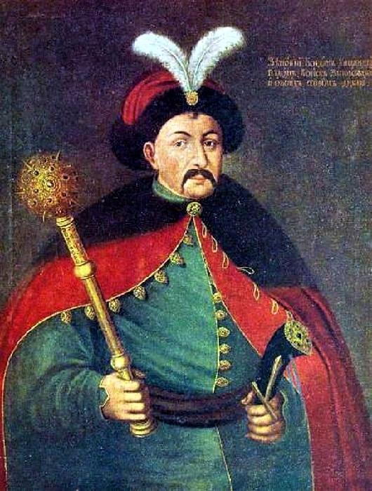 Богдан Хмельницкий - украинский гетман, предводитель казацкого восстания.