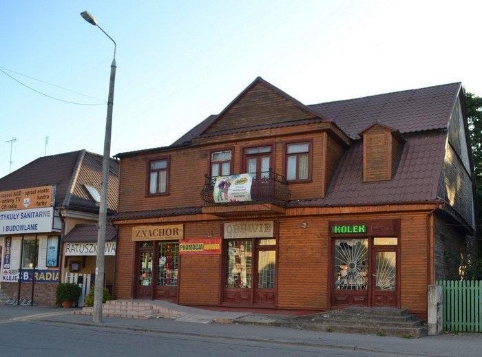 Магазин в городе Бельск-Подляски, где в 1981 году снимался фильм «Знахарь». /Наши дни/ . ¦ Фото  Александра  Будая