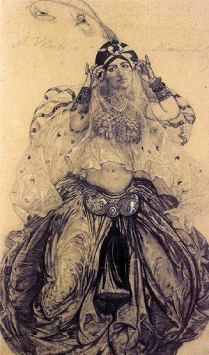 Портрет Мальвины Верничи, жены художника (1910-е). Автор: Иван Мясоедов.