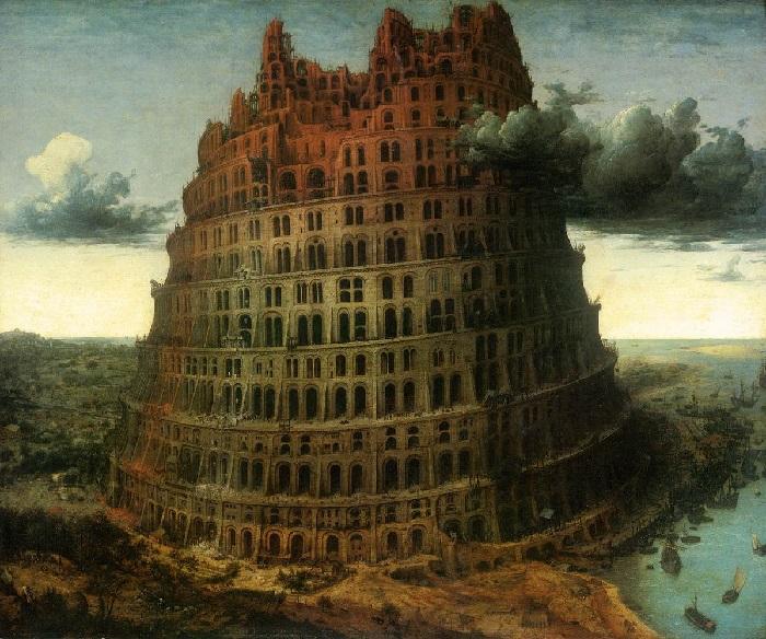 «Малая» Вавилонская башня. (1565) 59.9 х 74.6 см. Питер Брейгель Старший. Музей Бойманса ван Бёнингена, Роттердам.