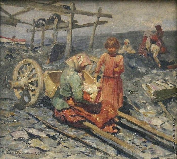 «Сбор угля». Автор: Николай Касаткин.