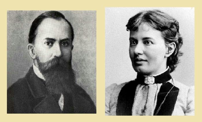 Владимир Ковалевский. / Софья Ковалевская.