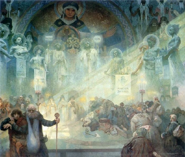 «Монт Атос», 1926-1928. (Из цикла «Славянская эпопея»).  Художник: Альфонс Муха.