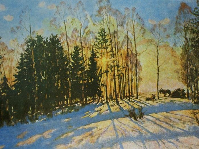 Зимнее солнце. Лигачево. (1916 год). Автор: Константин Юон.