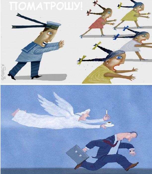 Поматрошу. / Ангел мой, бежим со мной... Карикатуры Андрея Попова. | Фото: dotart.info/ru.