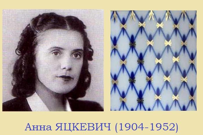Анна Яцкевич - художник по фарфору.