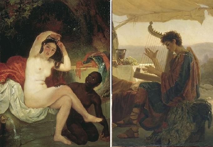 Вирсавия. Автор: Карл Брюллов. / Давид, играющий на арфе. Фрагмент. Автор: Н.П. Загорский.