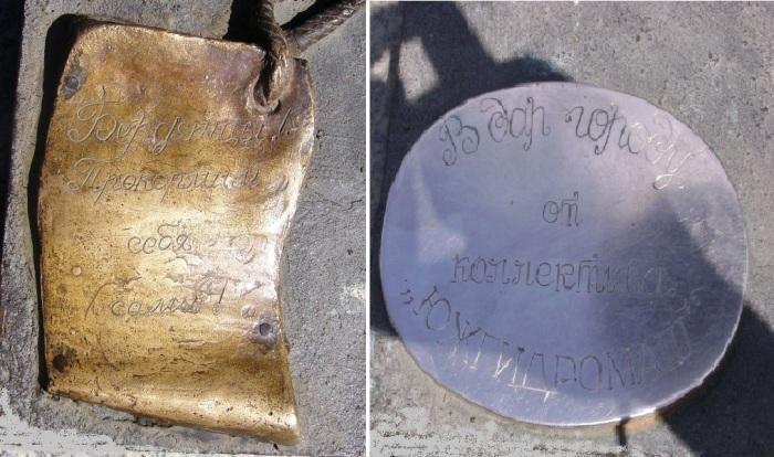 Памятник дачникам и жукам. Фрагмент.Скульптор: Николай Мироненко.