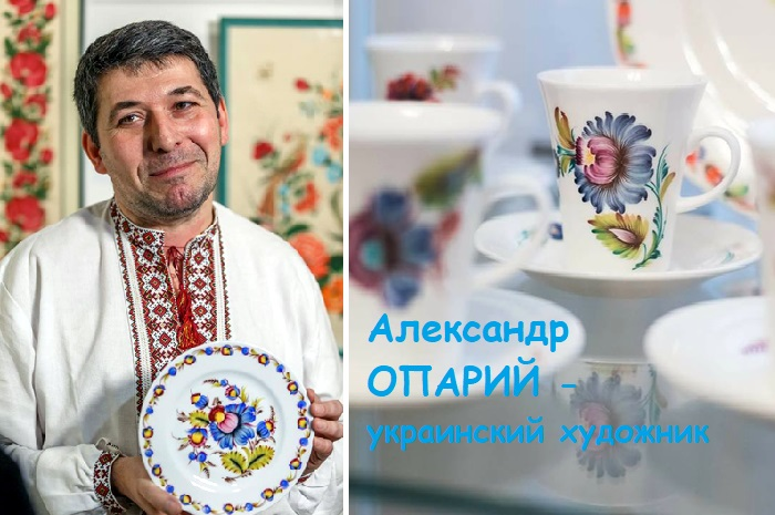 Роспись по фарфору. Художник Александр Опарий.