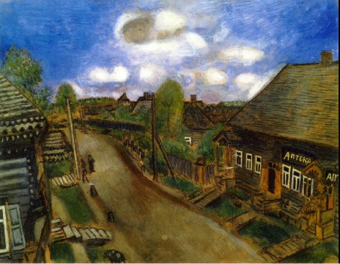 «Аптека в Витебске». (1914 год). Автор: Марк Шагал.