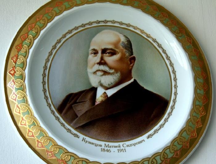 «Фарфоровый король» Российской империи - Матвей Сидорович Кузнецов.