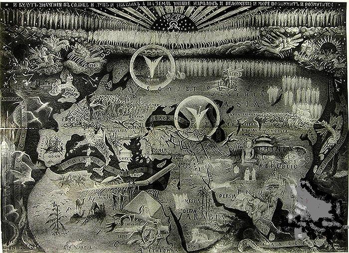Фантастические картины-шифровки Сергея Коненкова из цикла «КОСМОГОНИЯ».