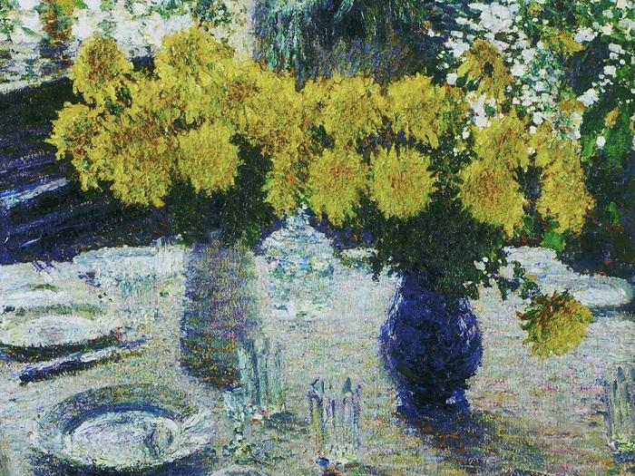 Хризантемы. 1905 год. Автор: Игорь Грабарь.