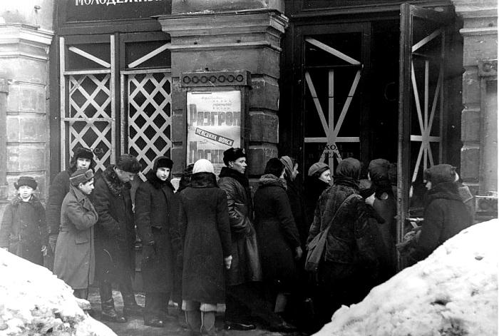 Окна блокадного Ленинграда.