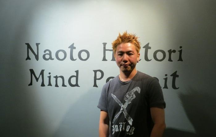 Наото Хаттори - японский художник-сюрреалист.