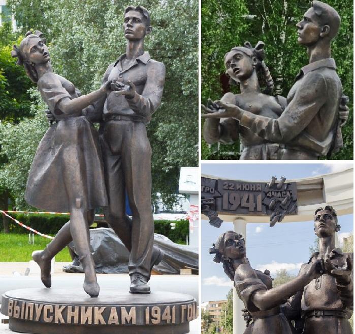 Скульптура «Завтра была война», посвященная выпускникам 1941 года.
