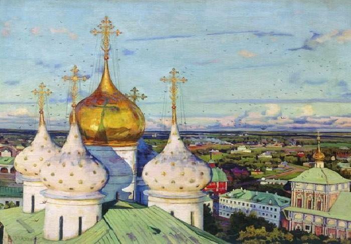 Купола и ласточки. (1921 год). Автор: Константин Юон.