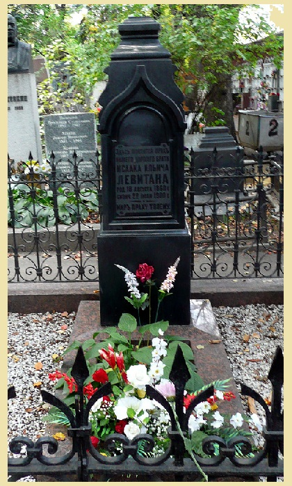 Надгробный памятник художнику И.И.Левитану.