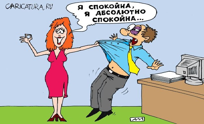 «Аутотренинг». Автор: А.Мухин.