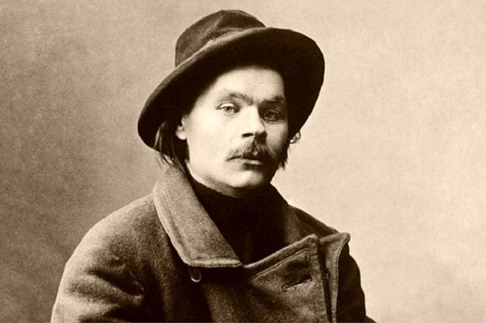 Максим Горький (Алексей Пешков).