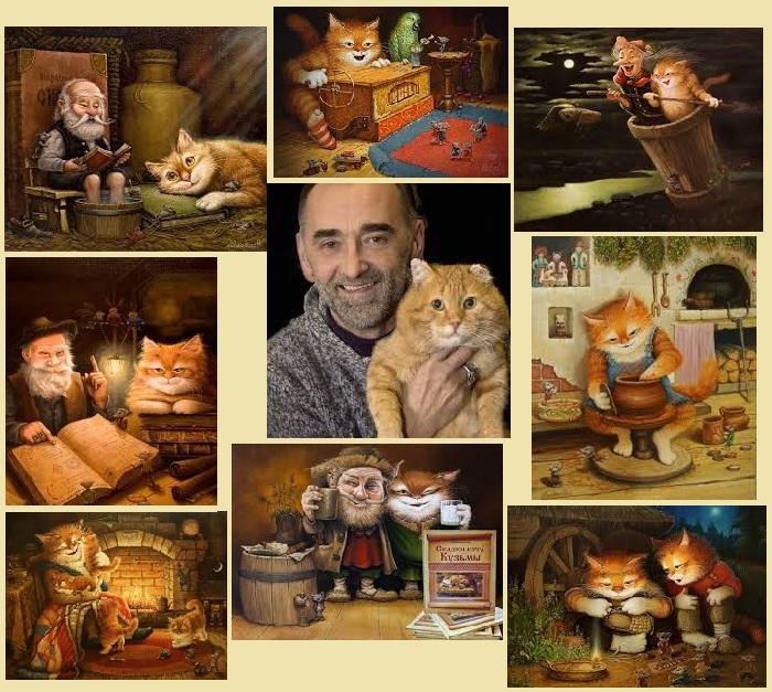 «Картины от печки»: приключение кота Кузьмы в сказочных работах Александра Маскаева.