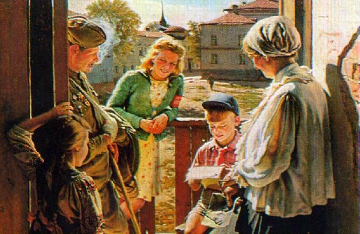 Письмо с фронта. 1947 год. Фрагмент. Автор: Александр Лактионов.