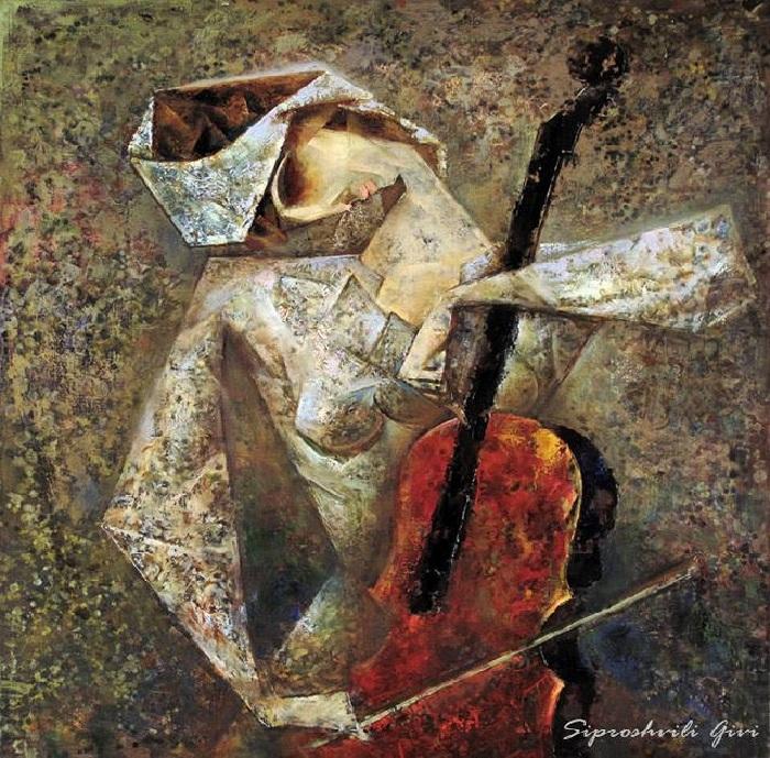 Музицирование. Живопись от Гиви Сипрошвили.