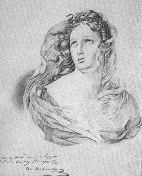 Ядвига Гусиковская. (1830). Автор: Т.Шевченко.