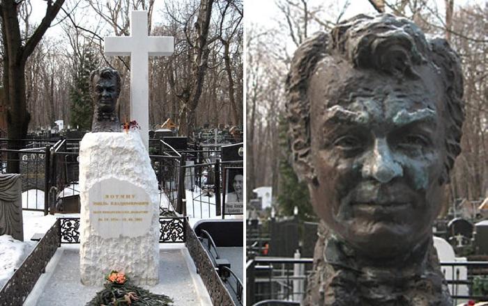 Надгробный памятник режиссеру Эмилю Лотяну на Ваганьковском кладбище в Москве.