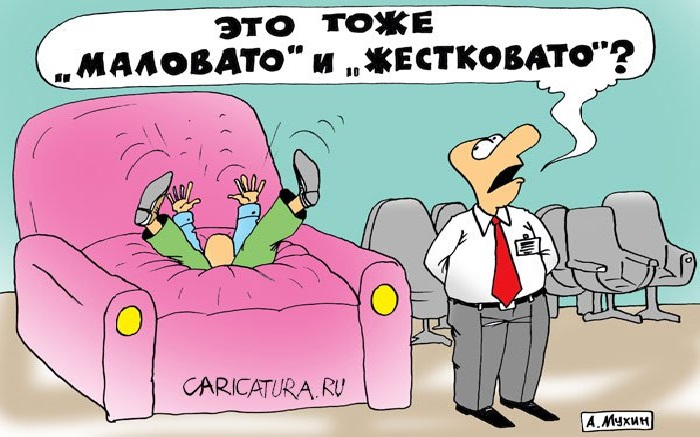 «Начальник». Автор: А.Мухин.