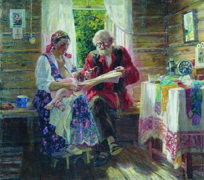 «Вести с целины». Автор: А. Герасимов.