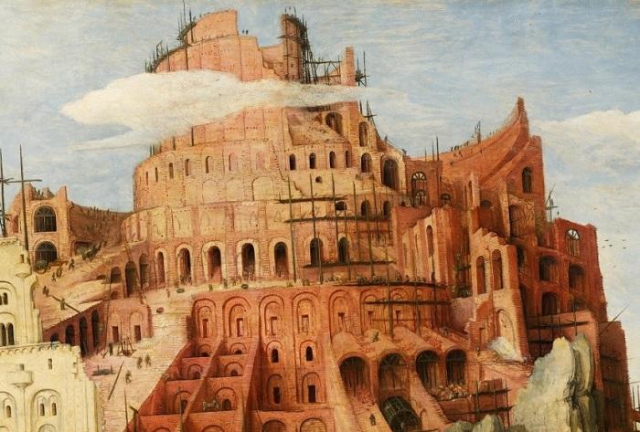«Вавилонская башня». Фрагмент. (Верхняя часть башни, которой не суждено быть достроенной.)