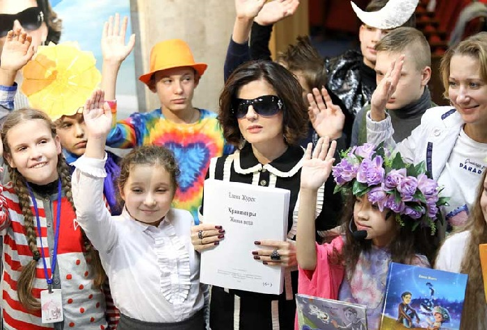 Диана Гурцкая с детьми