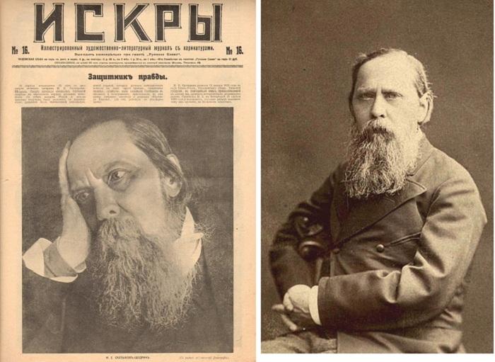 Михаил Салтыков-Щедрин.