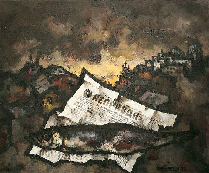 Неправда. Авангардная живопись Оскара Рабина.